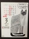 3/27(月)臨時休業と定休日変更のお知らせ