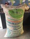 新入荷豆「エチオピア タデGG農園」販売開始